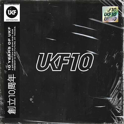 Quicksilver (UKF10) by InsideInfo