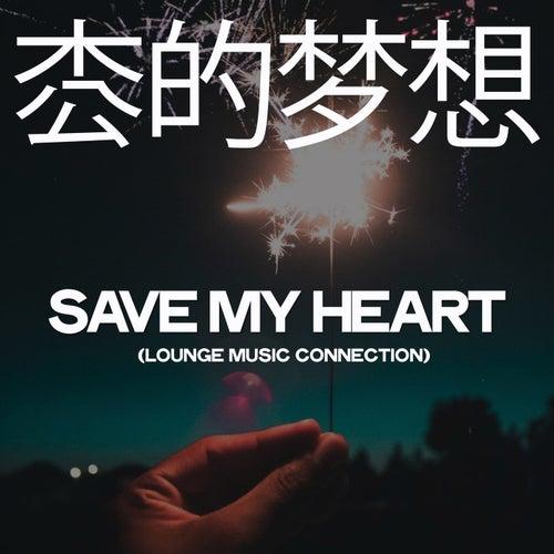 枀的梦想 (Save My Heart (Lounge Music Connection)) von Various Artists