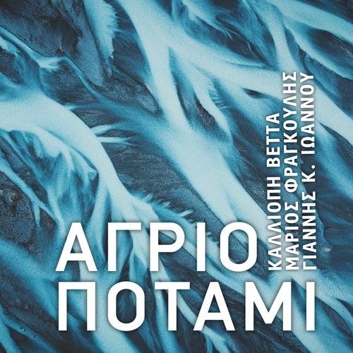 Agrio Potami by Yannis K. Ioannou
