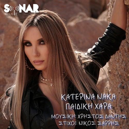 Paidiki Hara von Katerina Naka (Κατερίνα Νάκα)