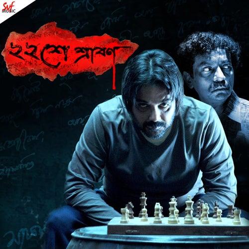 Baishe Srabon by Anupam Roy