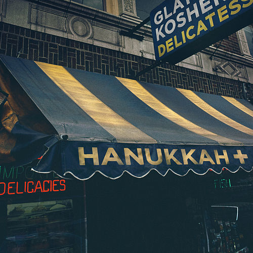 Hanukkah+ de Various Artists
