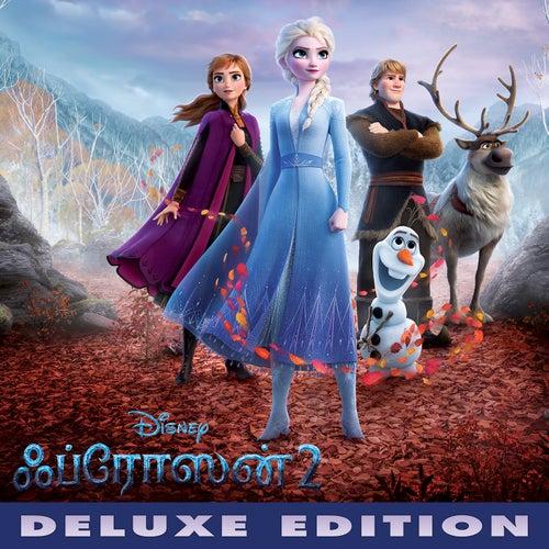 Frozen 2 (Tamil Original Motion Picture Soundtrack/Deluxe Edition) de Various Artists