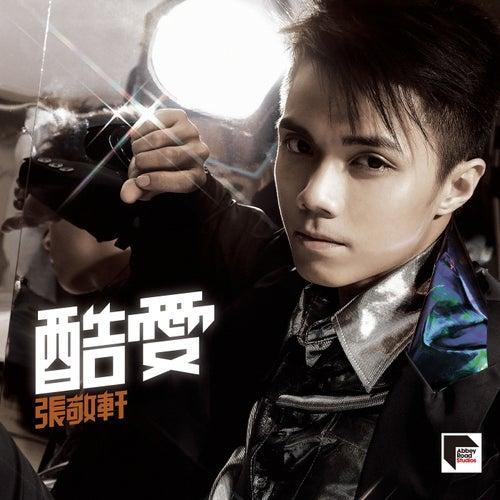 Ku Ai (Remastered 2019) de Hins Cheung