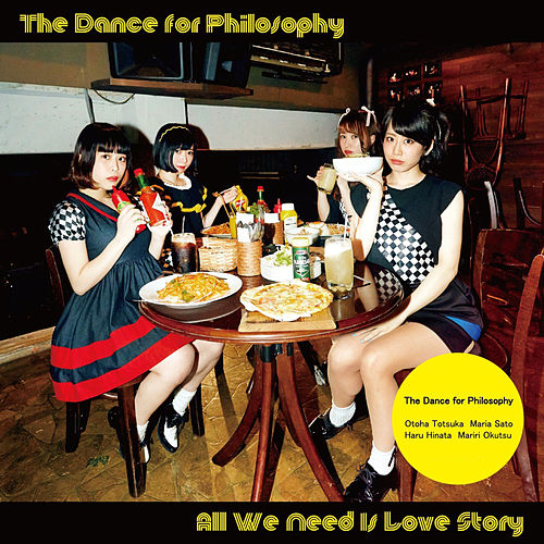 All We Need Is Love Story by The Dance for Philosophy