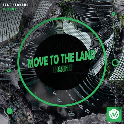 Move to the Land by ISLAND