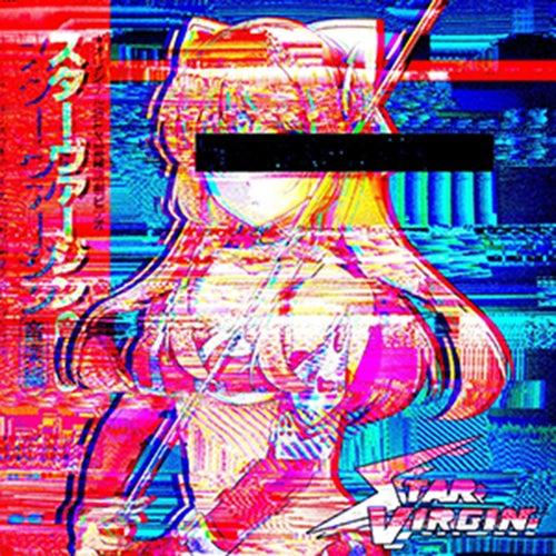 Star Virgin (Remixes) von サクラSakura-Lee