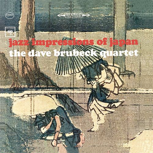 Jazz Impressions Of Japan by Dave Brubeck