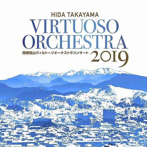 Mendelssohn, Mozart & Others: Orchestral Works (Live) di Hida-Takayama Virtuoso Orchestra