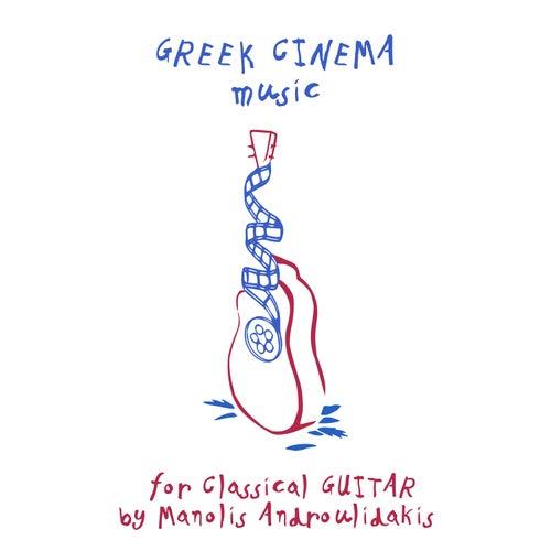 Greek Cinema Music for Classical Guitar by Manolis Androulidakis