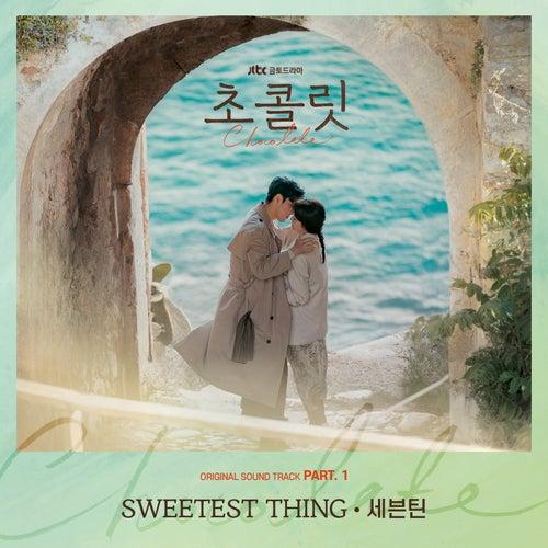Chocolate,Pt.1(Original Television Soundtrack) by SEVENTEEN