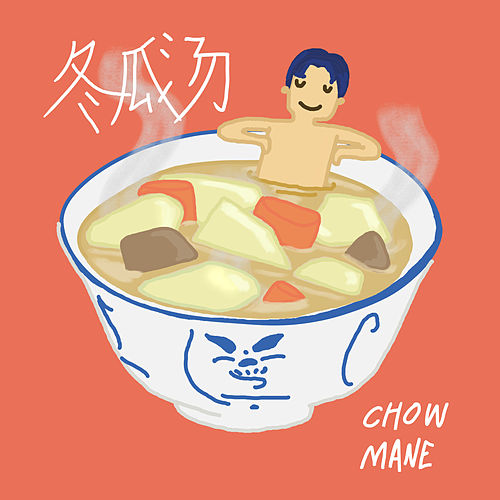 Wintermelon Soup by Chow Mane