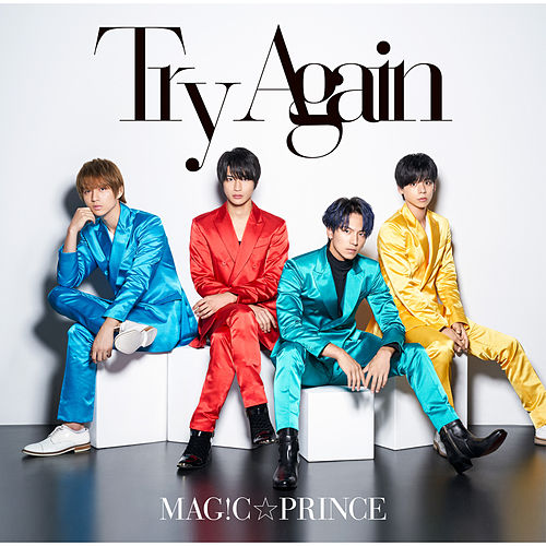 Try Again by Magic Prince