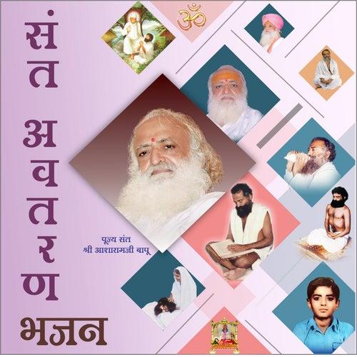 Sant Avtaran Bhajan by Sant Shri Asharamji Bapu