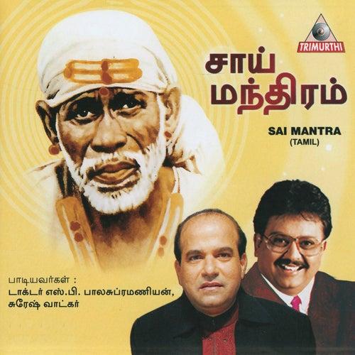 Sai Mantra by Suresh Wadkar