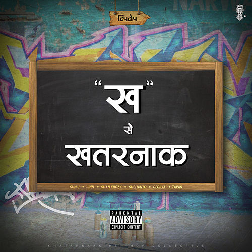 Kha Se Khatarnaak de Various Artists