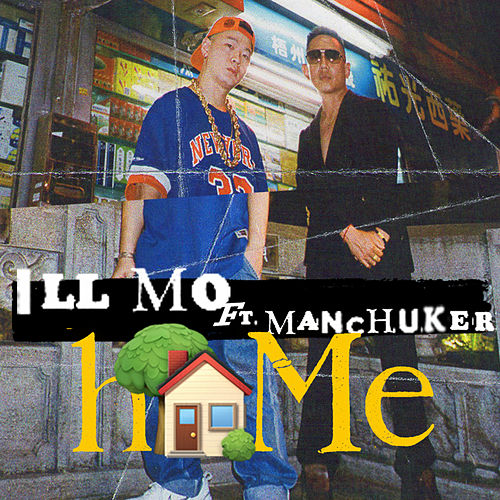 Home (feat. Manchuker) by ILL Mo