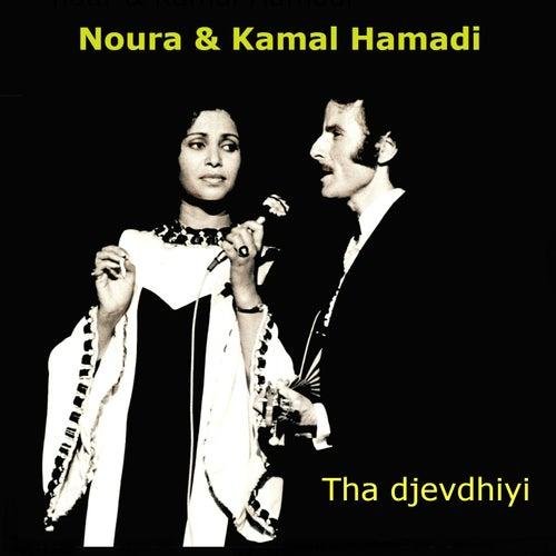 Tha djevdhiyi (Remastérisé) by Noura Kamal Hamadi
