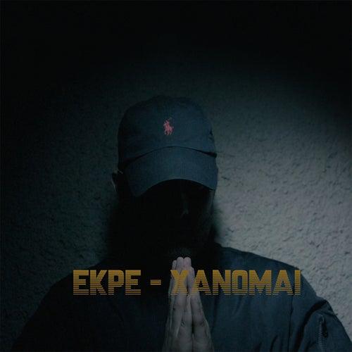 Xanomai by Ekpe