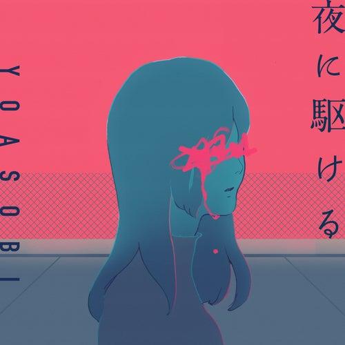 夜に駆ける de Yoasobi