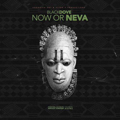Now or Neva by Blackdove