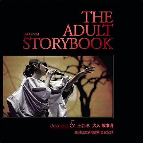 Joanna Wang THE ADULT STORYBOOK Live Concert  DVD+CD by Joanna Wang