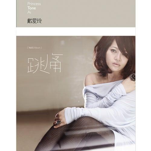 Tone by Princess Ai Tai