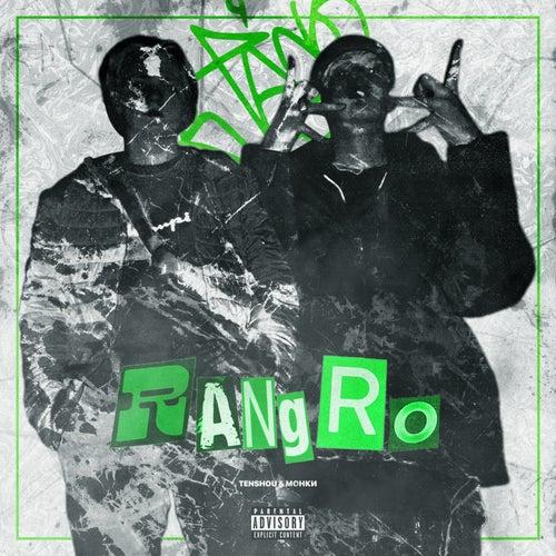 Rangro by Tenshou