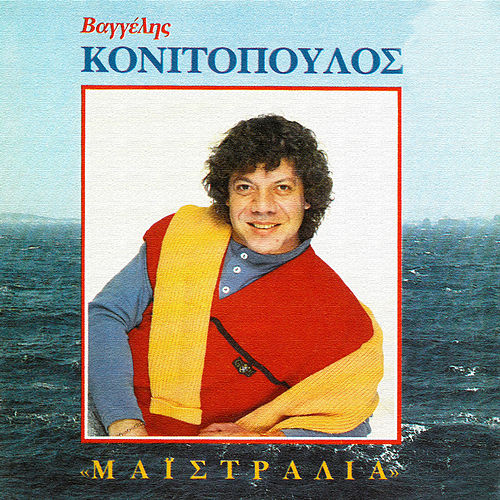 Maistralia by Vaggelis Konitopoulos (Βαγγέλης Κονιτόπουλος)