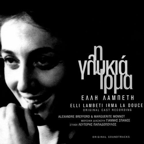I Glikia Irma (Remastered) von Giannis Spanos (Γιάννης Σπανός)