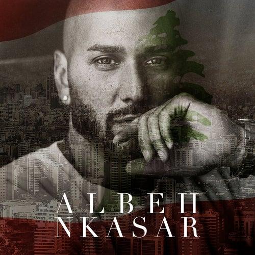 Albeh Nkasar von Massari