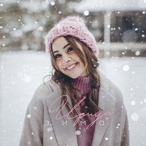 Зима by Ирида