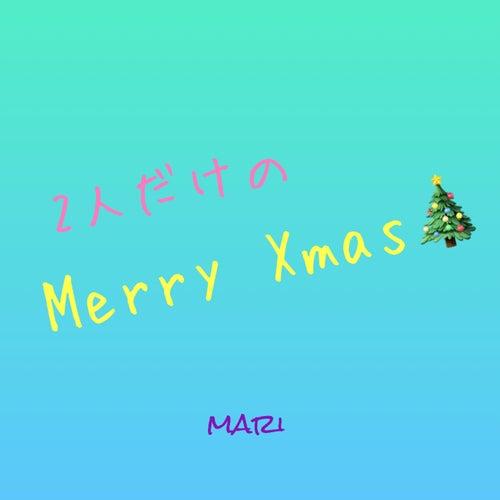 2人だけのメリークリスマス de Mari