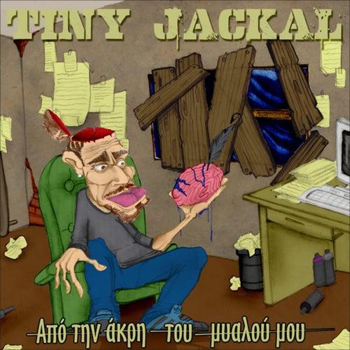 Apo Tin Akri Tou Mialou Mou by Tiny Jackal