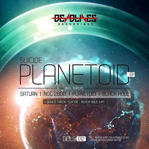 Planetoid EP by Suicide