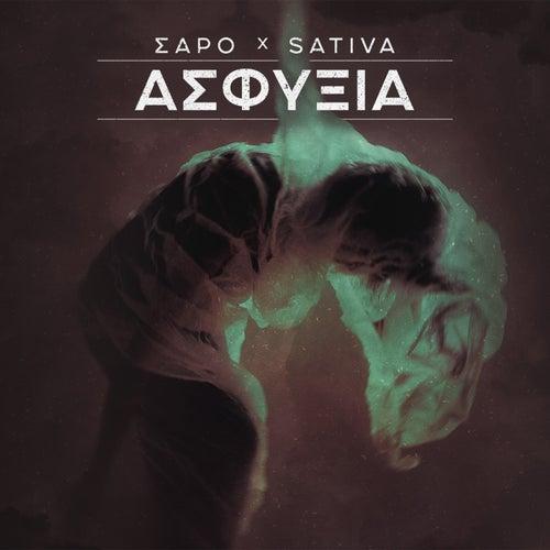 Asfixia by Saro