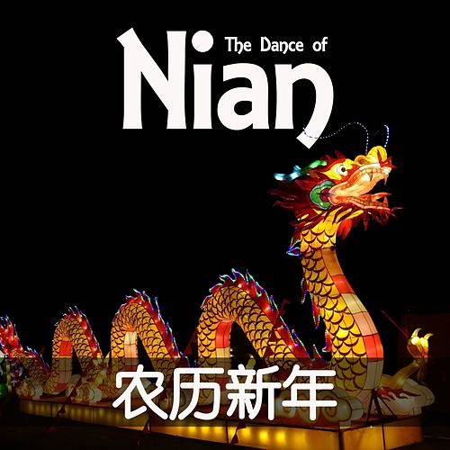The Dance of Nian (农历新年) di Various Artists