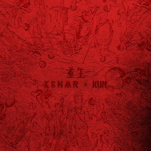 Rebirth de KSHMR
