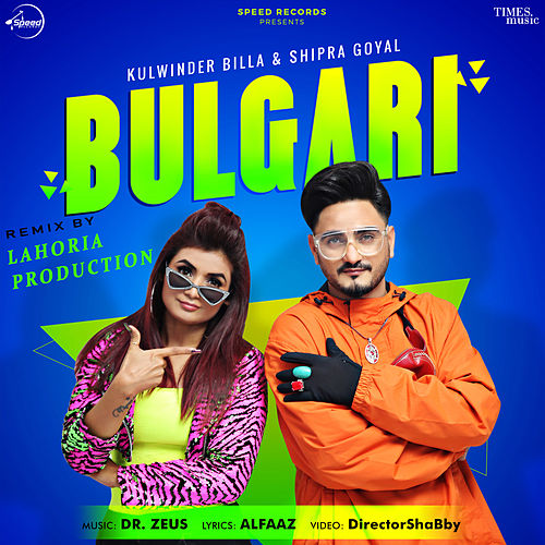 Bulgari (Remix) - Single by Kulwinder billa