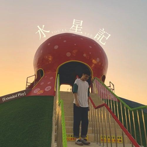 You'll See 水星記 de Riki