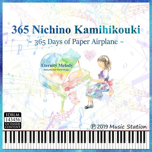 365 Nichino Kamihikouki by Eternity Melody