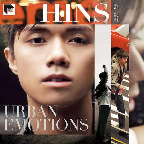 Urban Emotion (Remastered 2019) de Hins Cheung