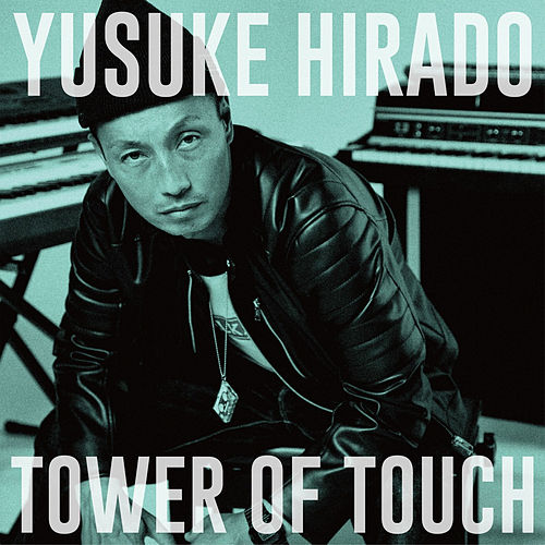 Tower of Touch by Yusuke Hirado