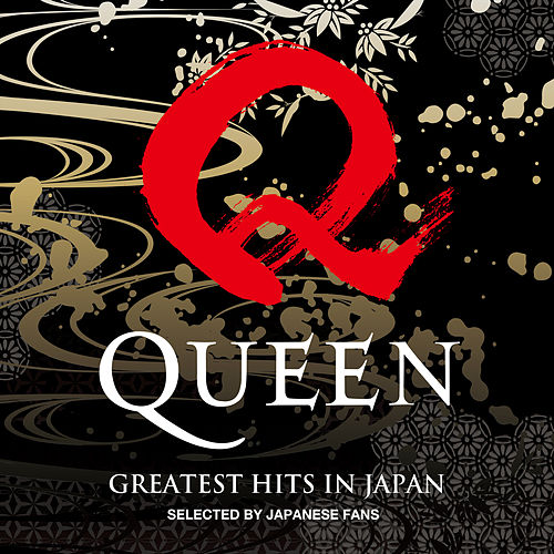 Greatest Hits In Japan by Queen