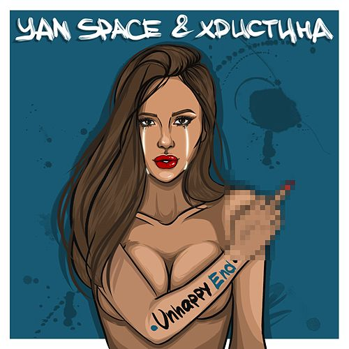 Unhappy End von Yan Space