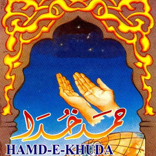 Hamd E Khuda de Various Artists