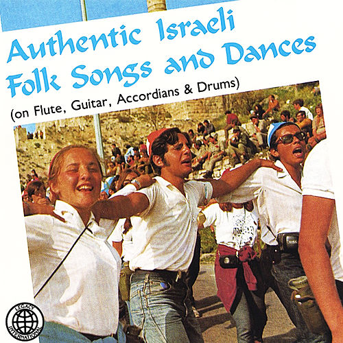 Authentic Israeli Folk Songs and Dances by Alan Lomax