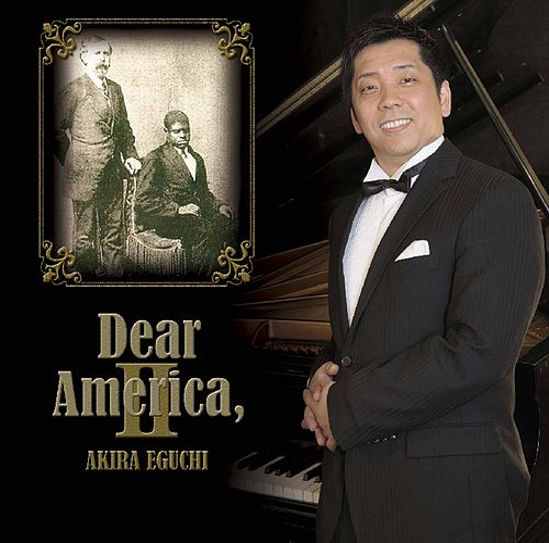 Dear America, Vol. 2 by Akira Eguchi