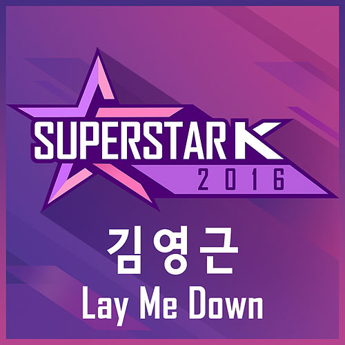 Lay Me Down (From Superstar K 2016) by Kim Young Geun