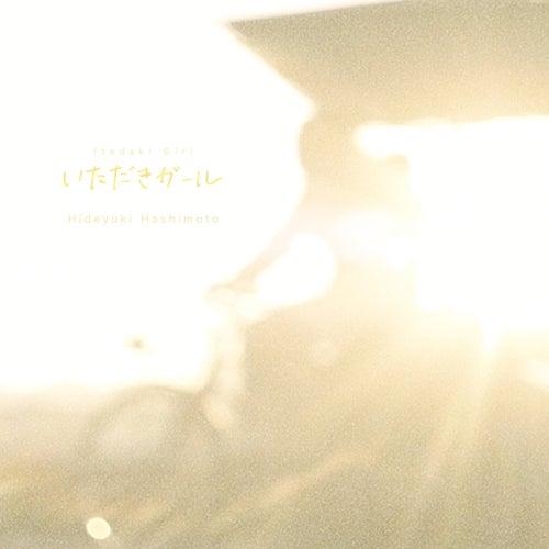 Itadaki Girl (Original Motion Picture Soundtrack) fra Hideyuki Hashimoto